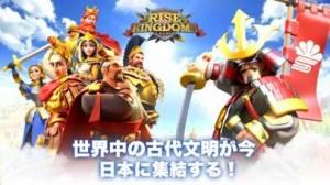 iPhone、iPadアプリ「Rise of Kingdoms ―万国覚醒―」のスクリーンショット 1枚目