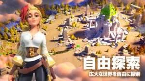 iPhone、iPadアプリ「Rise of Kingdoms ―万国覚醒―」のスクリーンショット 4枚目