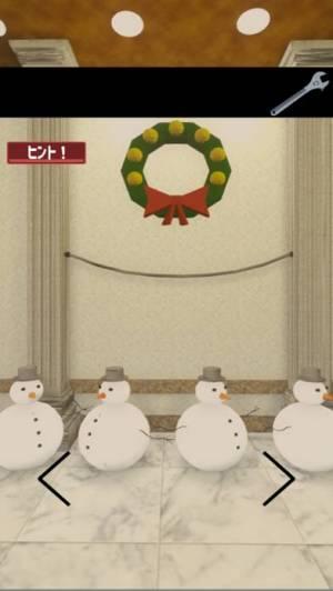 iPhone、iPadアプリ「脱出ゲームクリスマス「12月25日」MerryXmas」のスクリーンショット 2枚目