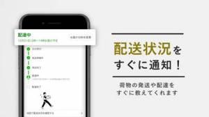 iPhone、iPadアプリ「PayPayモール」のスクリーンショット 4枚目