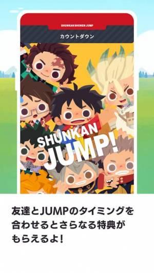 iPhone、iPadアプリ「瞬刊少年ジャンプ」のスクリーンショット 3枚目