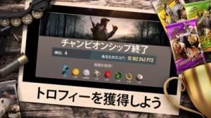 iPhone、iPadアプリ「Hunting Clash: 動物シューティングゲーム 3D」のスクリーンショット 5枚目