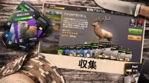 iPhone、iPadアプリ「Hunting Clash: 動物シューティングゲーム 3D」のスクリーンショット 4枚目