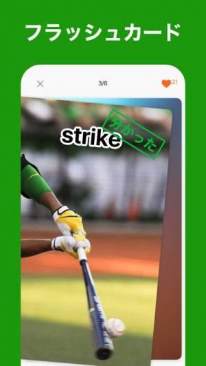 iPhone、iPadアプリ「Mempic 英単語アプリ」のスクリーンショット 2枚目