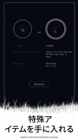 iPhone、iPadアプリ「Alley~夜回り~」のスクリーンショット 5枚目