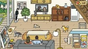 iPhone、iPadアプリ「かわいい住宅」のスクリーンショット 1枚目