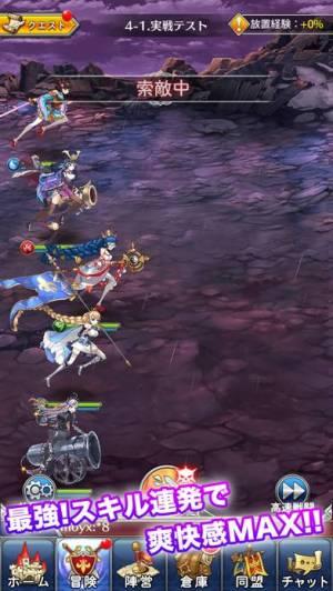 iPhone、iPadアプリ「超次元彼女: 神姫放置の幻想楽園」のスクリーンショット 2枚目