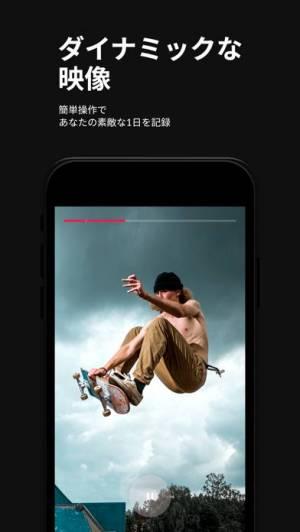 iPhone、iPadアプリ「IFF: Video Effect Camera」のスクリーンショット 3枚目