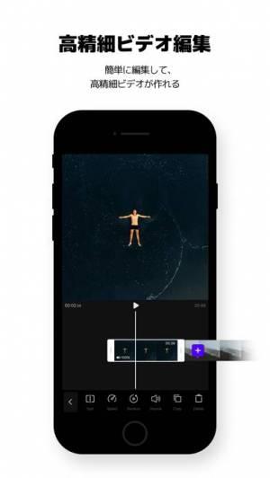 iPhone、iPadアプリ「VITA - Video Life」のスクリーンショット 3枚目