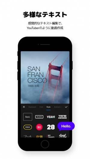 iPhone、iPadアプリ「VITA - Video Life」のスクリーンショット 4枚目