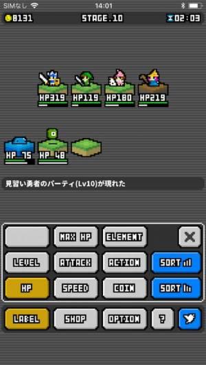 iPhone、iPadアプリ「モンスタートレーダー」のスクリーンショット 2枚目