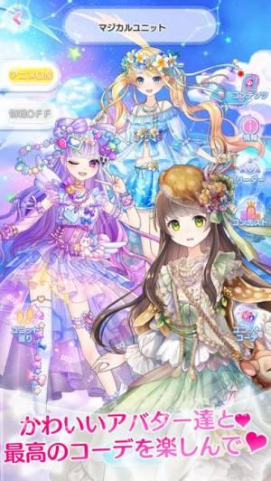 iPhone、iPadアプリ「CocoPPa Dolls」のスクリーンショット 1枚目