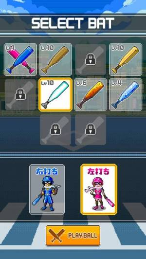 iPhone、iPadアプリ「バッティングヒーロー」のスクリーンショット 5枚目