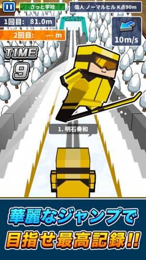 iPhone、iPadアプリ「机でスキージャンプ」のスクリーンショット 2枚目
