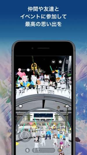 iPhone、iPadアプリ「cluster(クラスター)」のスクリーンショット 3枚目