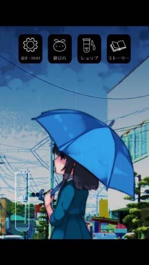 iPhone、iPadアプリ「癒しの雨音 - あまやどり -」のスクリーンショット 1枚目