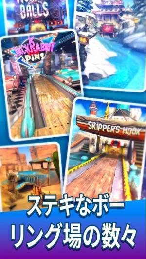 iPhone、iPadアプリ「Bowling Crew」のスクリーンショット 5枚目