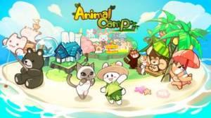 iPhone、iPadアプリ「どうぶつキャンプ : リゾート物語」のスクリーンショット 1枚目