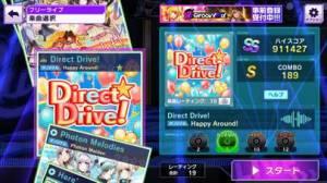 iPhone、iPadアプリ「D4DJ GROOVY MIX D4U EDITION」のスクリーンショット 2枚目