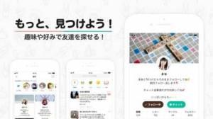 iPhone、iPadアプリ「Yay!(イェイ) - 世界とつながる匿名コミュニティ」のスクリーンショット 4枚目