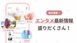iPhone、iPadアプリ「Palfe(パルフェ)女子が楽しむマンガ・エンタメ情報アプリ」のスクリーンショット 3枚目