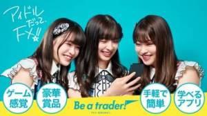 iPhone、iPadアプリ「Be a trader ! - FX入門デモトレードバトル」のスクリーンショット 3枚目