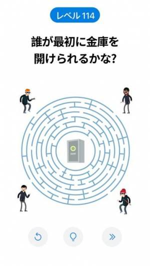iPhone、iPadアプリ「Easy Game - 脳トレ」のスクリーンショット 5枚目