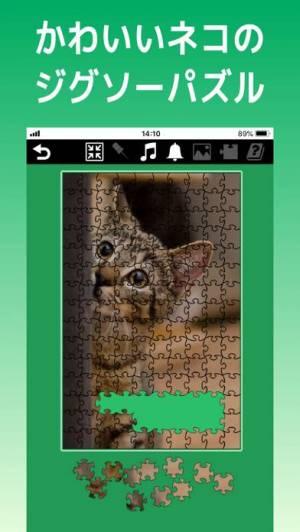 iPhone、iPadアプリ「ジグソーにゃんこ」のスクリーンショット 1枚目
