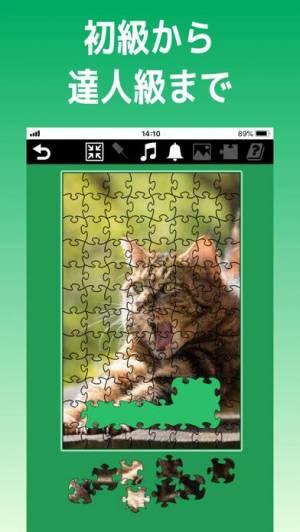 iPhone、iPadアプリ「ジグソーにゃんこ」のスクリーンショット 2枚目