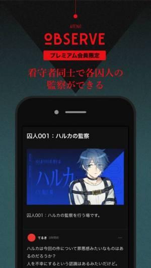 iPhone、iPadアプリ「MILGRAM Portal」のスクリーンショット 4枚目