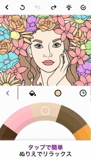 iPhone、iPadアプリ「カラーズ -  みんなのぬりえアプリ」のスクリーンショット 4枚目