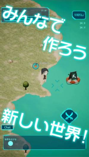 iPhone、iPadアプリ「MASARU WORLD - MMORPG」のスクリーンショット 1枚目