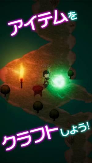 iPhone、iPadアプリ「MASARU WORLD - MMORPG」のスクリーンショット 3枚目