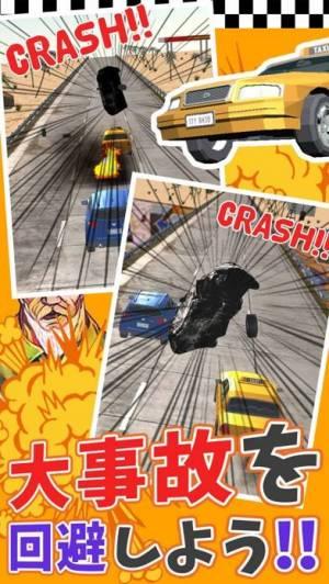 iPhone、iPadアプリ「クレイ爺タクシー~爆走系暇つぶしレースゲーム~」のスクリーンショット 4枚目