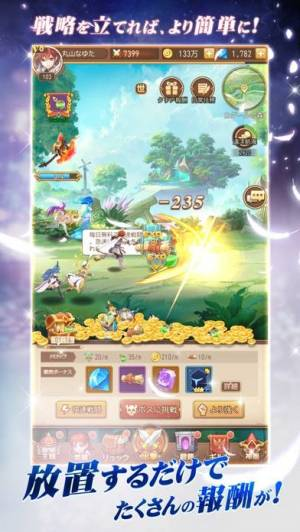 iPhone、iPadアプリ「メルヘン・オブ・ライト~モロガミ放置RPG~」のスクリーンショット 2枚目