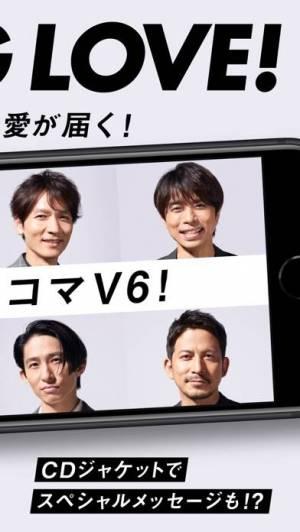 iPhone、iPadアプリ「AR SQUARE -5G LAB(V6 5G LOVE!)」のスクリーンショット 2枚目