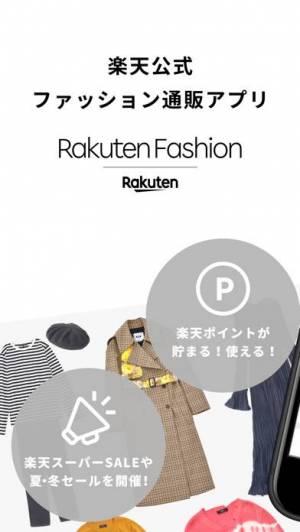 iPhone、iPadアプリ「Rakuten Fashion」のスクリーンショット 1枚目