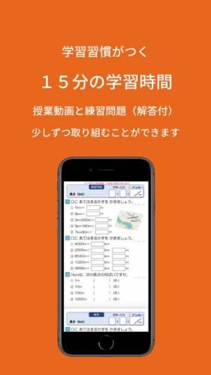 iPhone、iPadアプリ「アンカー」のスクリーンショット 4枚目