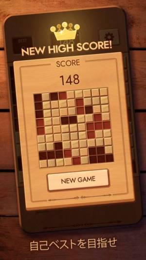 iPhone、iPadアプリ「Woodoku」のスクリーンショット 5枚目