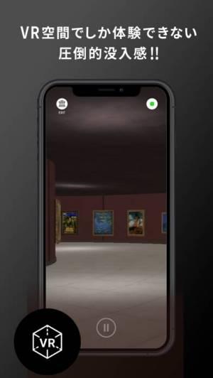 iPhone、iPadアプリ「日経VR」のスクリーンショット 4枚目