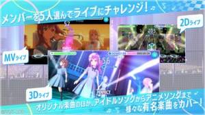 iPhone、iPadアプリ「22/7 音楽の時間」のスクリーンショット 3枚目