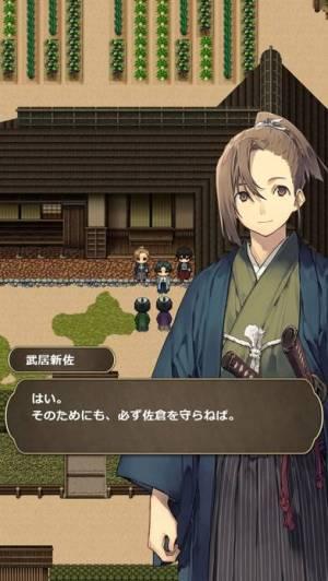 iPhone、iPadアプリ「天倫の桜 -佐倉市サムライRPG-」のスクリーンショット 3枚目