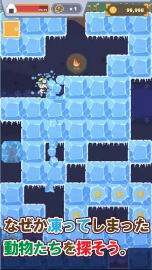 iPhone、iPadアプリ「氷の動物園~Ice Zoo~」のスクリーンショット 2枚目