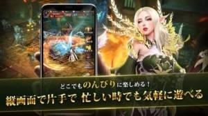 iPhone、iPadアプリ「魔剣伝説」のスクリーンショット 2枚目