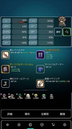 iPhone、iPadアプリ「バトル魂3 - 放置系RPG」のスクリーンショット 2枚目