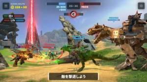 iPhone、iPadアプリ「Dino Squad: Online Action」のスクリーンショット 2枚目