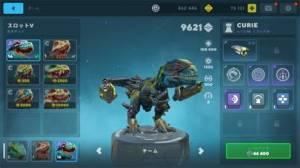 iPhone、iPadアプリ「Dino Squad: Online Action」のスクリーンショット 4枚目
