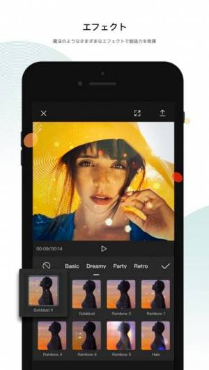iPhone、iPadアプリ「CapCut」のスクリーンショット 3枚目