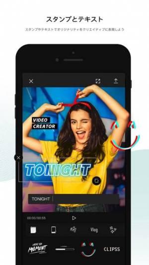 iPhone、iPadアプリ「CapCut」のスクリーンショット 1枚目