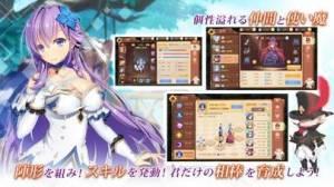 iPhone、iPadアプリ「ステラバラード:紋章の守護者と暁の竜」のスクリーンショット 3枚目